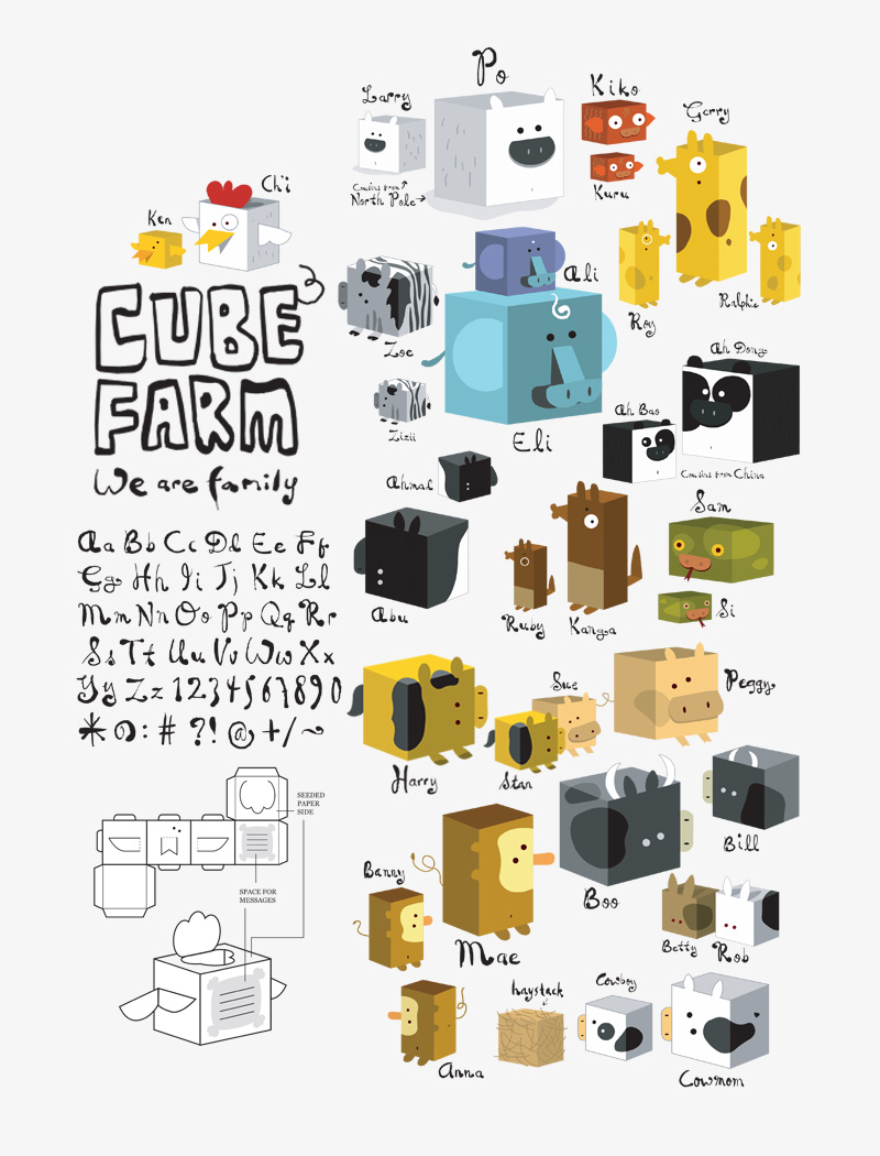 crown_cube_poster3