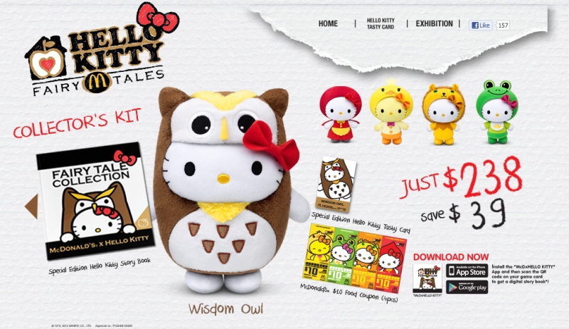 295fd-mcdonalds_hk_hello_kitty_collectors_kit